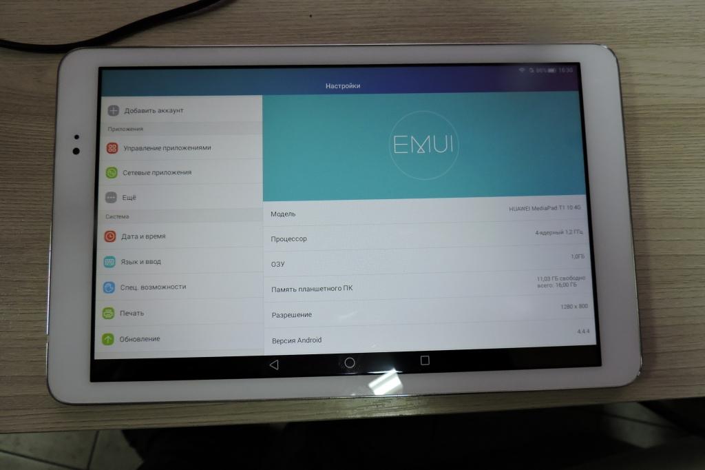 """Huawei MediaPad T1 10"""" 16гб (T1-A21L) 4G LTE"""