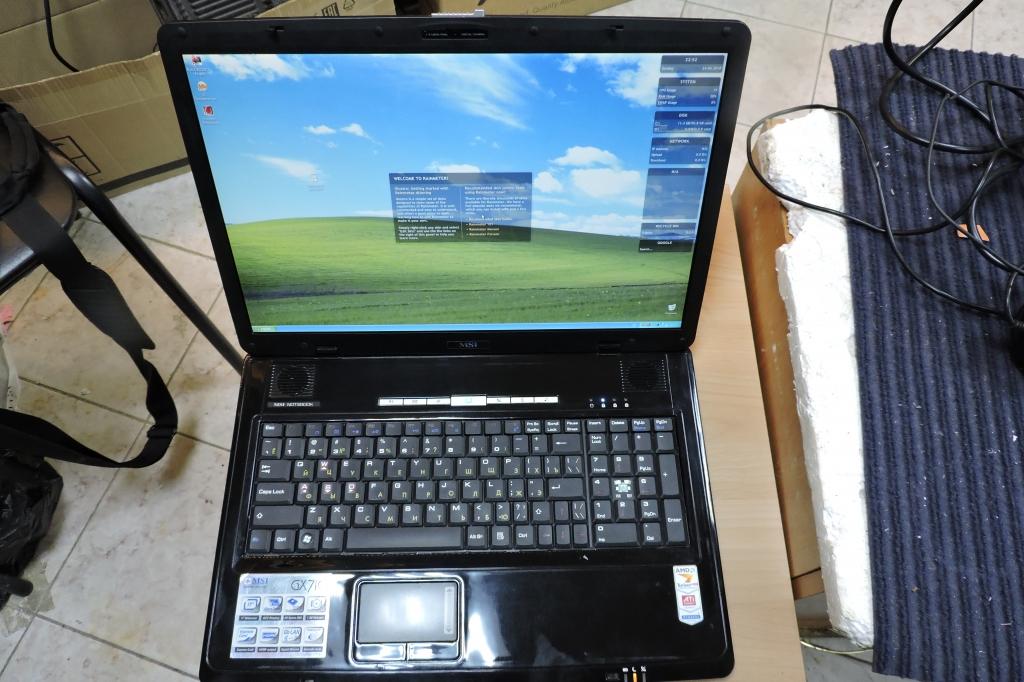 """MSI GX710 17""""экран,2 ядра,озу 2гб"""