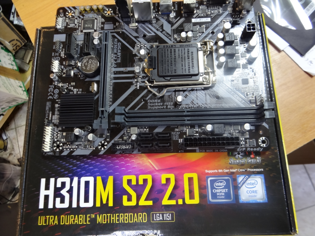 Gigabyte H310M S2 2.0 s1151-v2