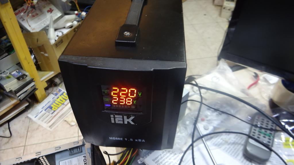 Стабилизатор напряжения home 1,5ква(снр1-0-1,5) IEK