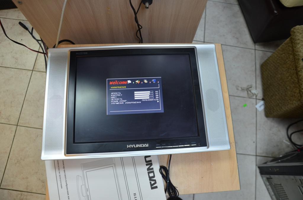 """Hyundai H-LCD1508,15"""",документы,пульт"""