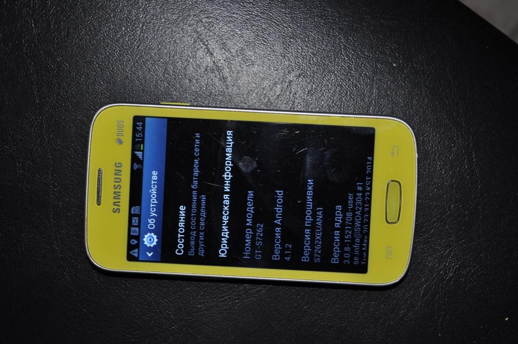 SAMSUNG GT-S7262 Galaxy Star Plus