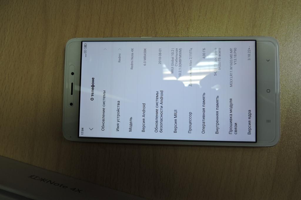 """Xiaomi Redmi Note 4x 64гб 5,5"""" 8ядер"""
