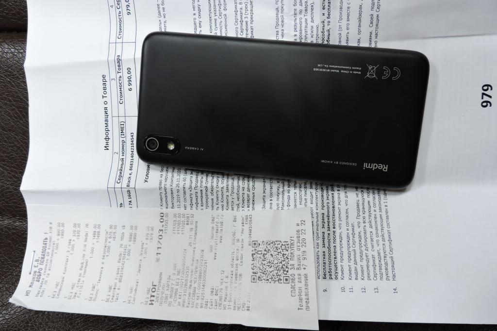 Xiaomi Redmi 7A новый Гарантия,чек имеется