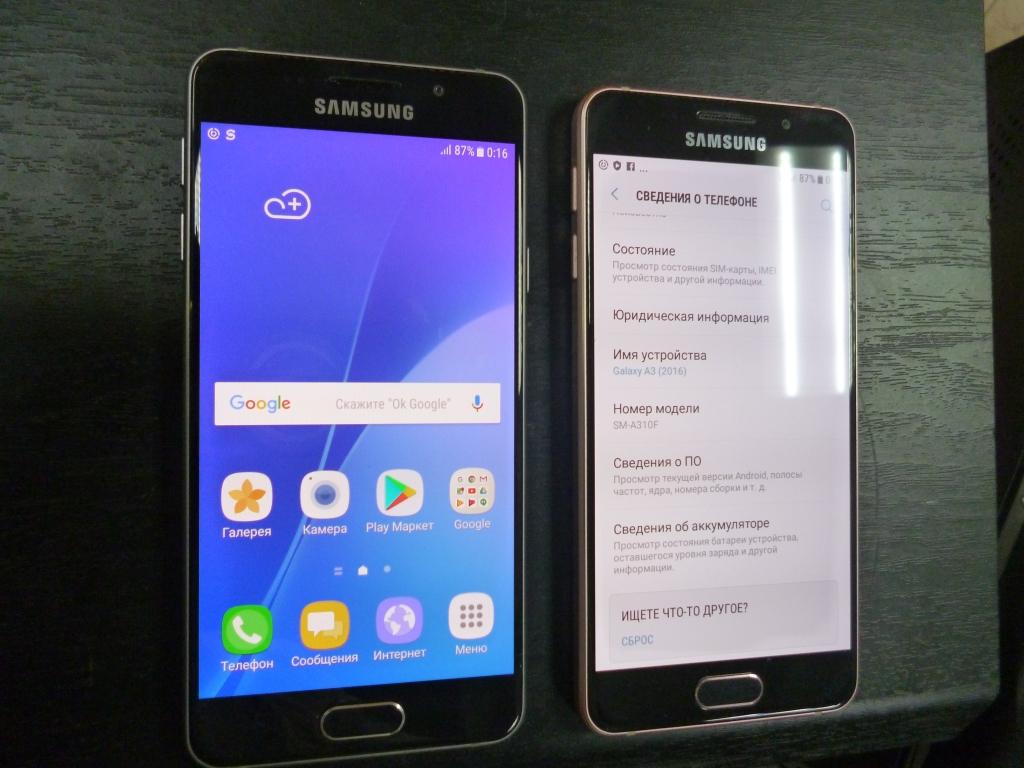 Samsung A3 2016 года в идеале 4G LTE