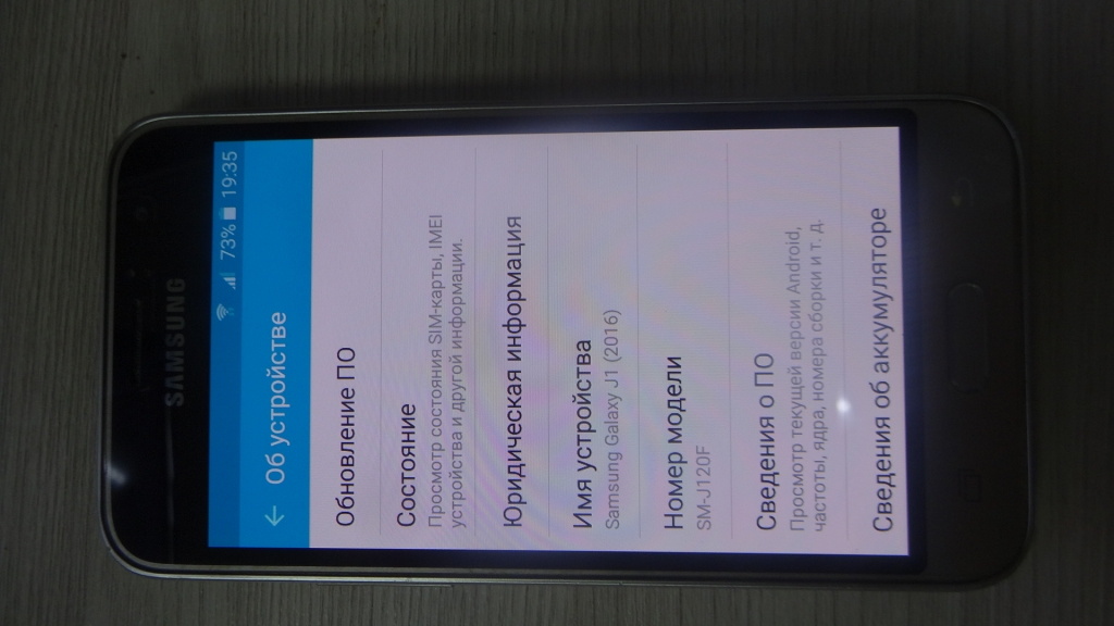 Samsung Galaxy J1 (2016) 8Gb, SM-J120F