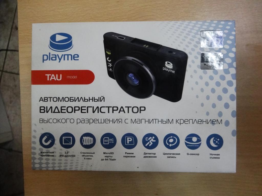 Видеорегистратор Playme TAU 1080p Гарантийный